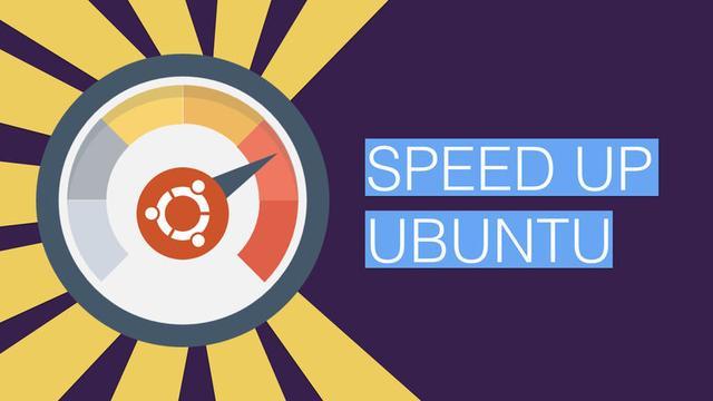 10 条加速 Ubuntu Linux 的杀手级技巧  linux 第1张