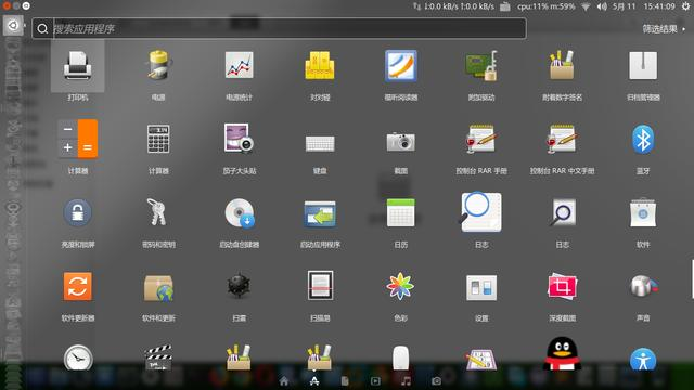 转投Linux,弃用Windows,我的Ubuntu使用之路  Ubuntu linux 第3张