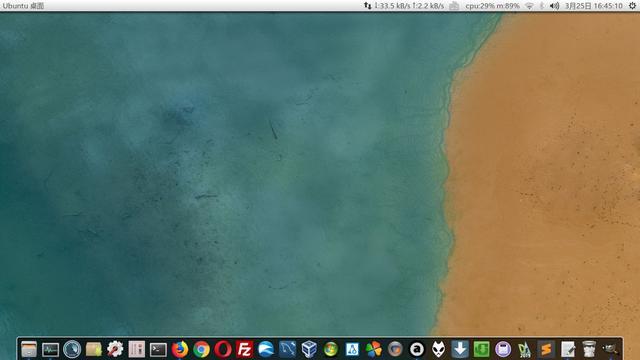 转投Linux,弃用Windows,我的Ubuntu使用之路  Ubuntu linux 第4张