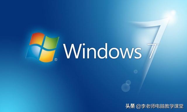纠结中,现在买电脑买win7系统好还是win10的好?  windows7 第1张
