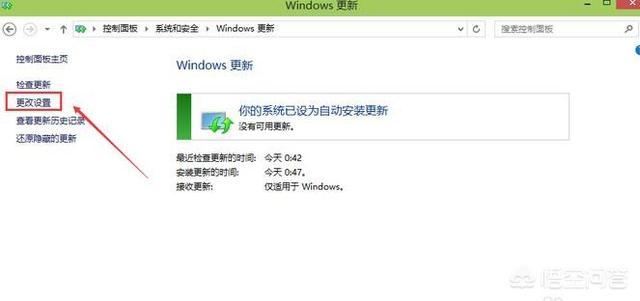 微软将于2020年1月14日对Windows 7终止支持,那win7的系统还能用吗?为什么?  windows7 第3张