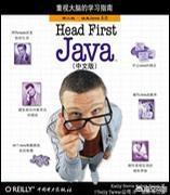 怎么样才能学好java编程?  Clojure 第1张