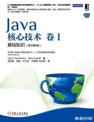 怎么样才能学好java编程?  Clojure 第2张