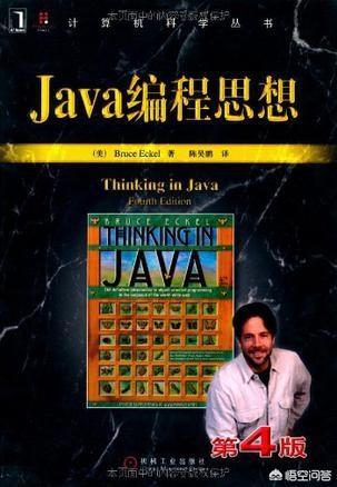 怎么样才能学好java编程?  Clojure 第3张