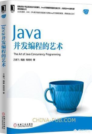 怎么样才能学好java编程?  Clojure 第4张