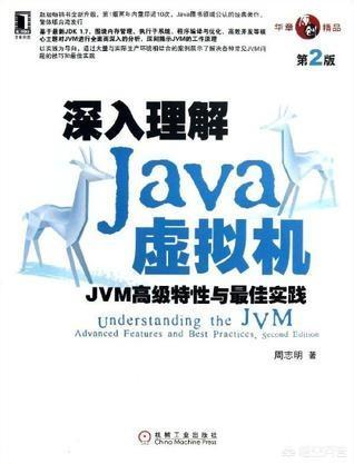 怎么样才能学好java编程?  Clojure 第6张