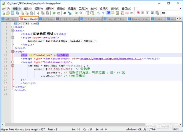 有哪些好用的代码编辑器值得推荐?  Clojure 第1张