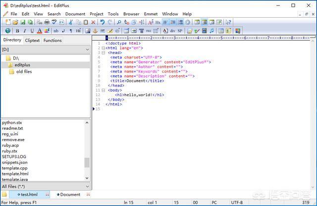 有哪些好用的代码编辑器值得推荐?  Clojure 第2张
