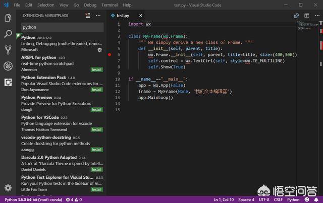 有哪些好用的代码编辑器值得推荐?  Clojure 第3张