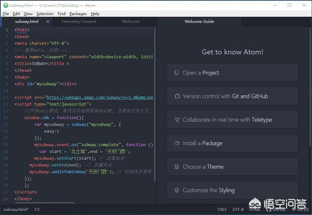 有哪些好用的代码编辑器值得推荐?  Clojure 第4张