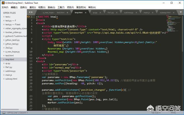 有哪些好用的代码编辑器值得推荐?  Clojure 第5张