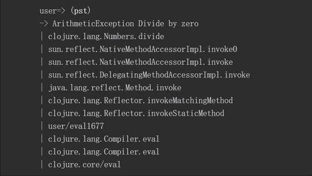 Clojure编程快速入门  Clojure 第10张