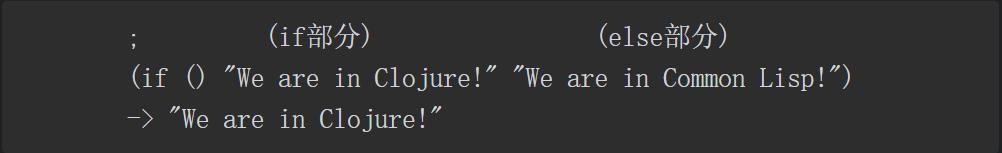 探索Clojure  Clojure 第25张