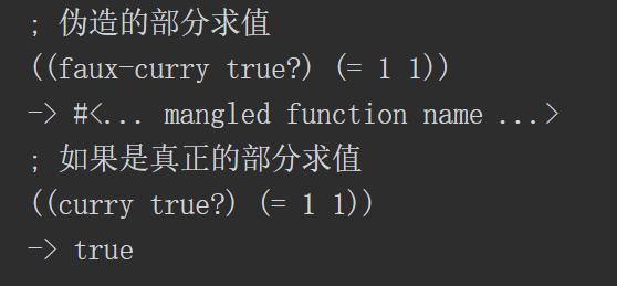 Clojure 部分求值与部分应用  第4张