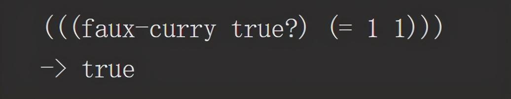 Clojure 部分求值与部分应用  第5张