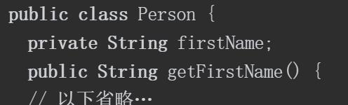 Clojure启航  Clojure 第6张