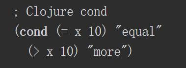 Clojure启航  Clojure 第12张