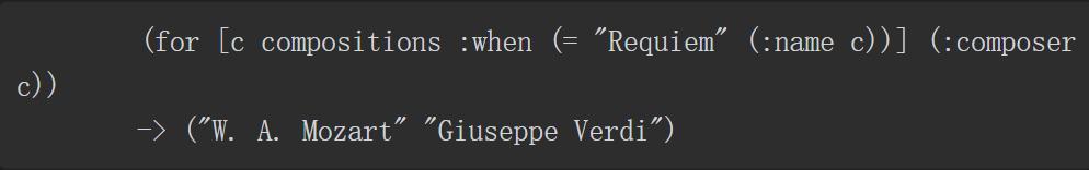 Clojure启航  Clojure 第13张