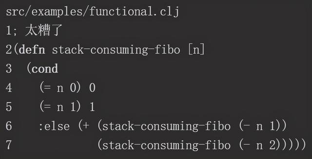 Clojure怎样偷个懒  Clojure 第1张