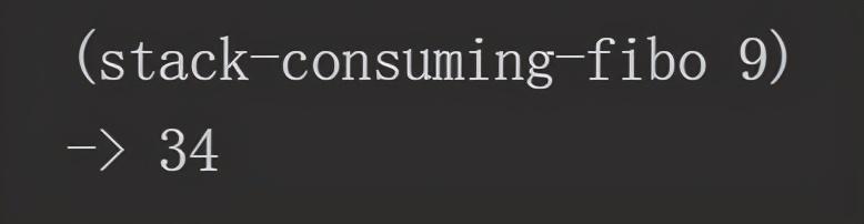 Clojure怎样偷个懒  Clojure 第2张