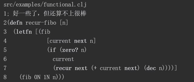 Clojure怎样偷个懒  Clojure 第8张