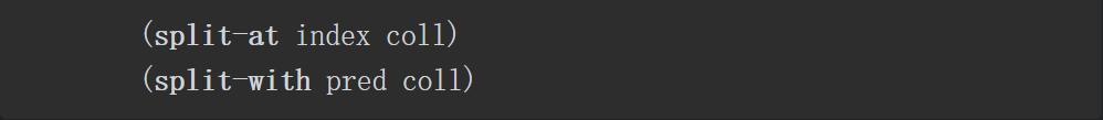 Clojure 过滤序列  第8张