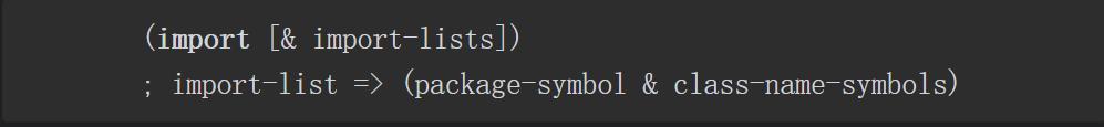 Clojure调用Java  Clojure 第8张
