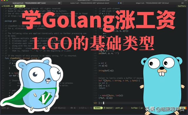 Golang适合做Web开发吗?  Golang 第1张