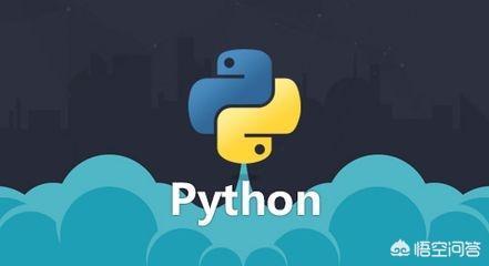 现在想再学习一门编程语言,应该选择go还是python?  Golang 第4张