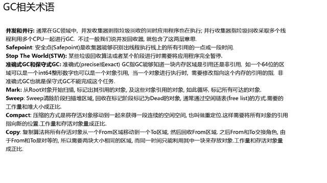 万字长文深入浅出 Golang Runtime版本演进、调度、内存及实践  第27张