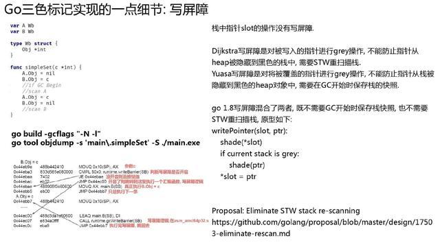 万字长文深入浅出 Golang Runtime版本演进、调度、内存及实践  第32张