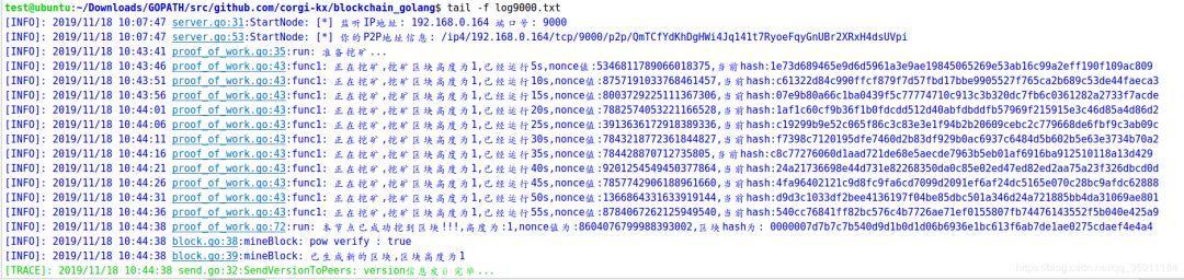 6 个重要模块,带你编写Golang的区块链公链demo!  火星技术帖  Golang 第5张