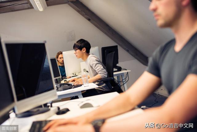 Go语言开发,月薪如何达到3万?  Go语言 第3张