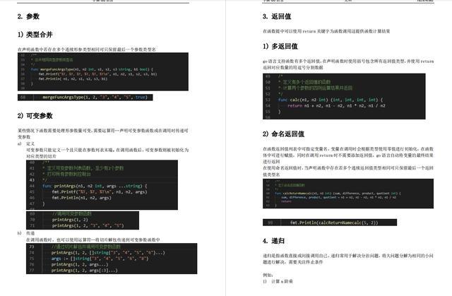 219页Go语言入门教程:图文并茂易于理解,新手看这一篇就够了  Go语言 第5张
