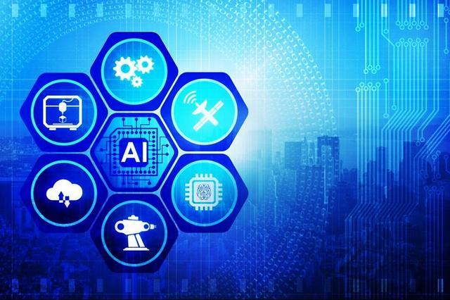 人工智能到底是什么?  人工智能 第1张