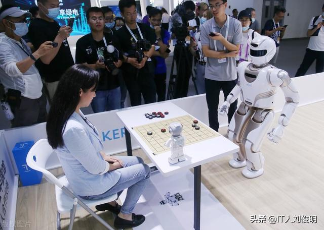人工智能学什么?  人工智能 第1张