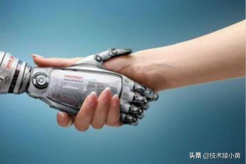 现在人工智能发展的如何?  人工智能 第7张