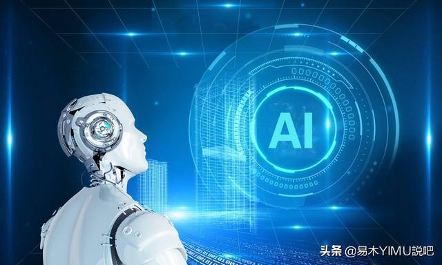 人工智能优势在哪里?  人工智能 第1张