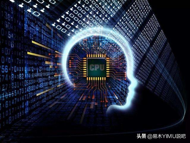 人工智能优势在哪里?  人工智能 第2张