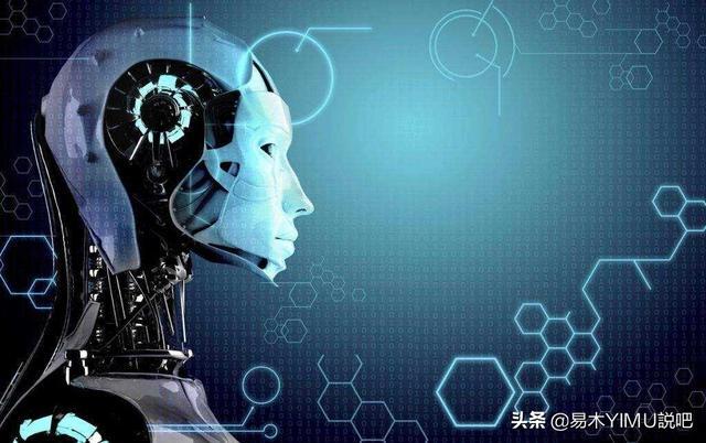 人工智能优势在哪里?  人工智能 第3张
