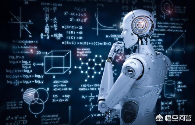 人工智能现在处于什么发展状态?  人工智能 第12张