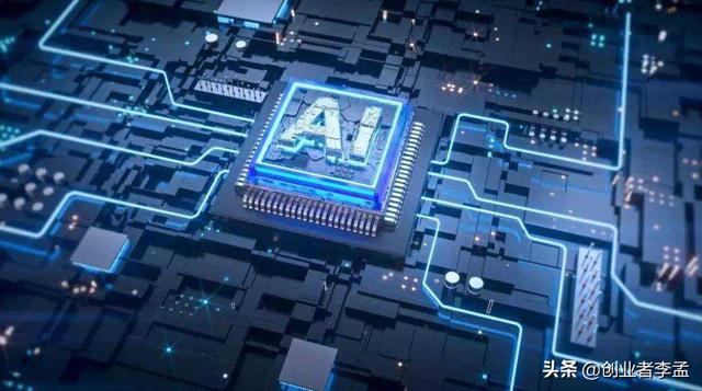 人工智能的利与弊分别是什么,该如何看待?  人工智能 第2张