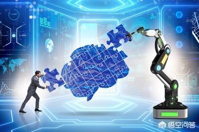 现如今人工智能越来越重要,如果我想要学习人工智能,如何入手?  人工智能 第1张