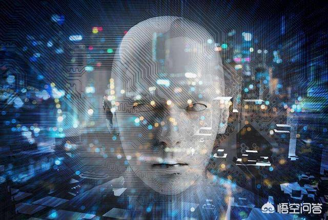 你觉得人工智能给我们的生活带来了哪些好处呢?  人工智能 第2张