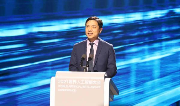 2021世界人工智能大会在沪开幕  人工智能 第1张
