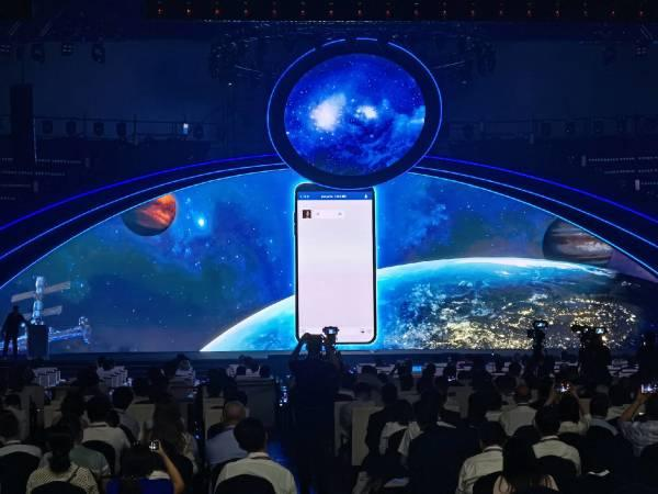 2021世界人工智能大会在沪开幕  人工智能 第2张
