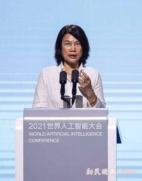 2021世界人工智能大会在沪开幕  人工智能 第3张