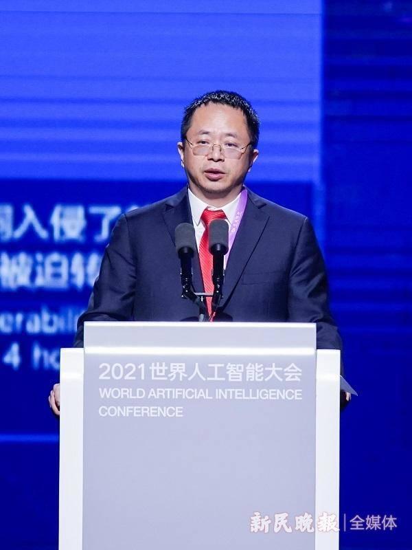2021世界人工智能大会在沪开幕  人工智能 第4张