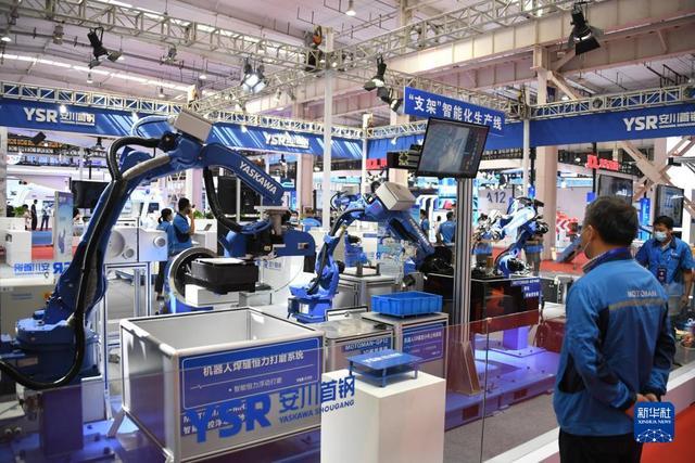 世界机器人大会|人工智能VS人类  人工智能 第5张