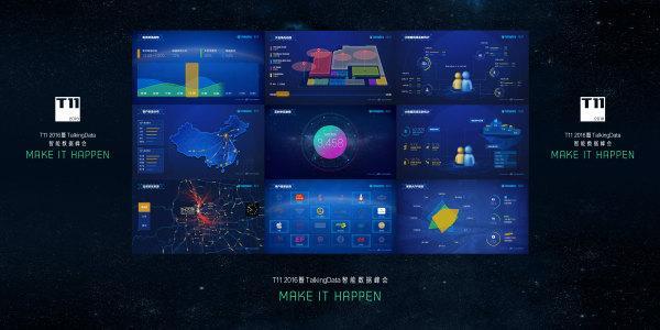 数据可视化,大屏展示,哪家公司做的不错?  数据可视化 第3张